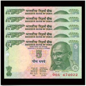 India 5 Rupees 5pcs Running Number 2010 (UNC) Gandhi, Tractor