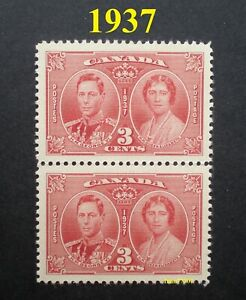 1937-King-George-VI-amp-Queen-Elizabeth-Pair-of-3-Scott-237-Mint-NH