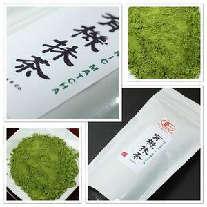Ocha & Co. Premium JAS Organic Japanese Matcha Green Tea Powder 100g 619730568126