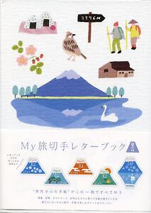 GIAPPONE-2018-Gomma-integra-non-linguellato-il-mio-viaggio-Monte-Fuji-10v-S-A-M-S-BIRDS-CON
