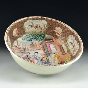 18th-Century-Chinese-Famille-Rose-Porcelain-Bowl-with-Mandarin-Characters