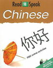 Read & Speak Chinese by Jane Wightwick, Chen Ma (Mixed media product, 2010)