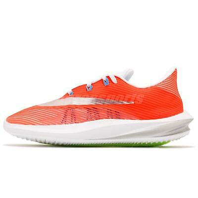 NEW NIKE KIDS' Grade School Future Speed Running Shoes Size