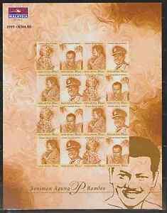 236Si-MALAYSIA-1999-P-RAMLEE-ARTIST-SUPREME-OF-MALAYSIA-IMPERFORATED-SHTLT-MNH