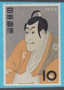 JAPAN-630-MINT-HINGED-OG-NO-FAULTS-EXTRA-FINE