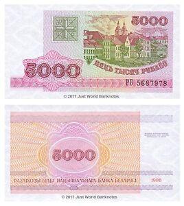 1998 Belarus 5000 Rublei View of Minsk//p17 UNC
