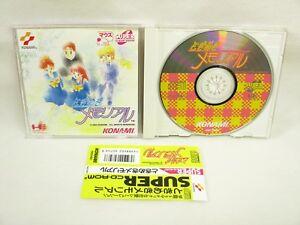 PC-Engine-SCD-TOKIMEKI-MEMORIAL-with-SPINE-CARD-Grafx-PCE-Import-Japan-Game-pe