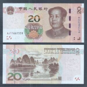 China-Banknote-20-Yuan-Replacement-2019-PERFECT-UNC-AJ11661559