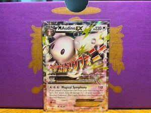 Pokemon Mega Audino EX 85//124 XY Fates Collide Holo Single Card NM
