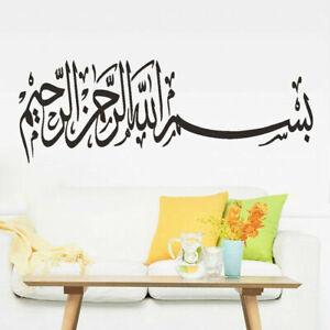 Bismillah-Islamic-Muslim-Calligraphy-Wall-Art-Removable-Vinyl-Sticker-Decal-NEW
