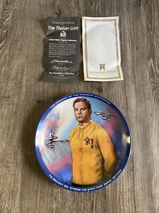 Star Trek William Shatner Captain Kirk Limited Edition Licensed Plate!