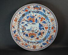 Antique 18th Century Chinese Export  Imari Plate Kangxi or Yongzheng C. 1720-30