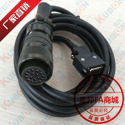 NEW For Cameralink//2m 3m 5m Industrial Camera Cable MDR26-MDR26 #H752E YD