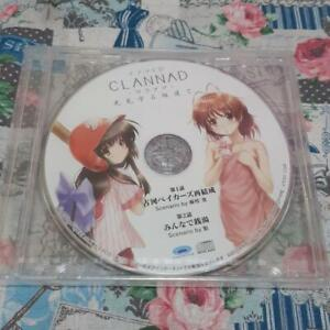 Clannad-Interruptor-Juego-Bonus-Drama-CD-Disco-Llaves-Nintendo-Kyoto-Anime-Manga