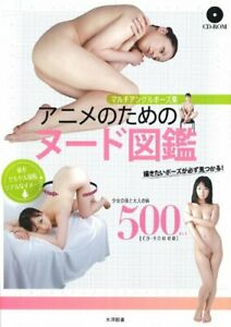 Nude-picture-book-for-multi-angle-Pose-Collection-How-to-draw-manga-book