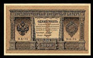 C783-Imperiale-Russia-1-RUBLO-1898-BANKNOTE-firma-varieta