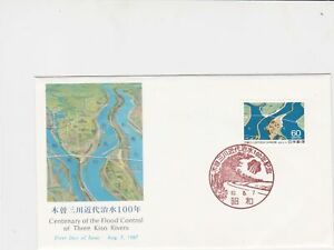 japan stamps cover ref 19050