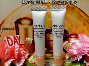 SALE-Shiseido-Benefiance-WrinkleResist24-Day-Cream-SPF15-5MLX2-034-POST-FREE-034