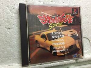 PS1-SIDE-BY-SIDE-SPECIAL-Japan-PS-PlayStation-1-F-S
