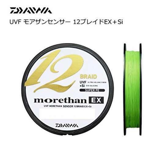 Daiwa Morethan 12Braid EX+Si 200m 22lb Lime Green PE Line 263115 New JAPAN