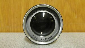 Vintage-Gnome-Projection-Lens-1-2-8-f-85mm