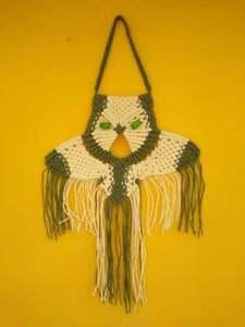 vintage 70's art Handwoven macrame owl lover feng shui decorative wall hang gift