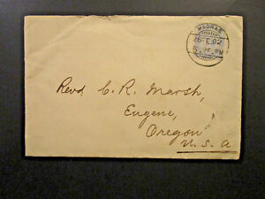 India-2a6p-Victoria-On-Cover-to-UCA-Madras-Cancel-Z4801