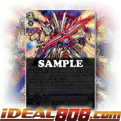 Infinite Distarv G-BT08//031EN R Pack Fre Cardfight Vanguard  x 4 Star-vader