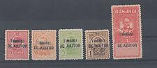 Romania 1915, Petition stamp ovpt Timbru de Ajutor, Help stamps, MH