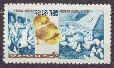 KOREA 1972 mint(*)  SC#1024 5ch,, Poultry Breeding - chiks.
