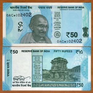 India-50-Rupees-2017-P-New-UNC-gt-REPLACEMENT-star-note