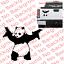 PANDA with GUN UZI Vinyl Decal DIE CUT 2nd Amendment//Bumper Car Window FY008