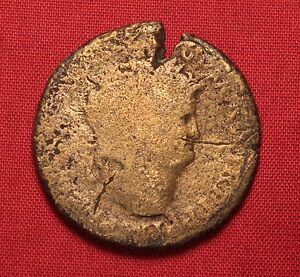 Ancient Roman Nero AS - <span itemprop=availableAtOrFrom>London, United Kingdom</span> - Ancient Roman Nero AS - London, United Kingdom