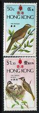 Hong Kong SC# 309 and 310, Mint Lightly Hinged - Lot 021917