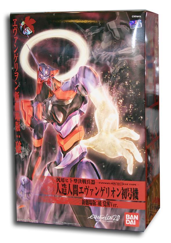 NGE EVANGELION EVA-01 The Movie Awake Ver. Kakusei Model Kit HG Bandai
