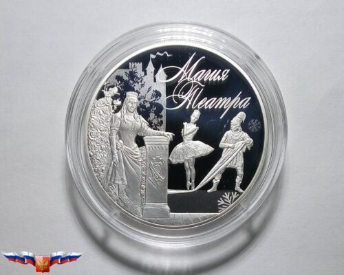 Russia 3 rubles 2018 Magic of Theater LOW Mintage Silver 1 oz PROOF