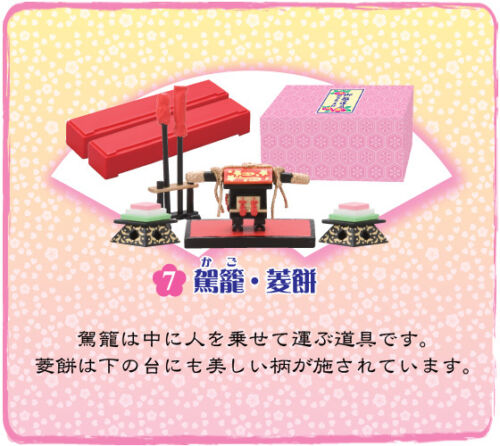 Re-ment dollhouse miniature dolls/' day girls/' day rice cake palanquin 2009