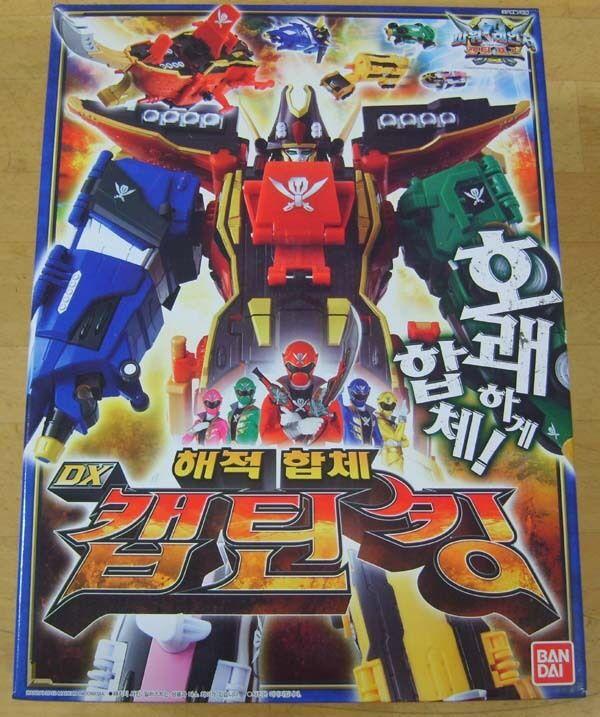 Bandai Power Rangers GOKAIGER DX GOKAIOH GOKAI-OH Super Mega Mega Mega force Megazord New 89d493