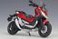 Welly-1-18-Honda-X-ADV-Motorcycle-Bike-Model-Toy-New-In-Box thumbnail 6