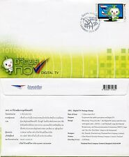 THAILAND STAMP 2013 DIGITAL TV MASCOT FDC
