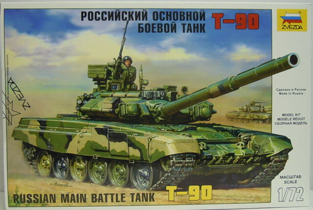 Middle Solid T-90, 1/72, Zvesda, Plastic Model Kit, NEW
