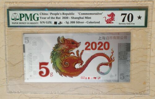 Rat 2020 PMG 70 China Lunar Year Series 5 Grams of Colored Solid Silver