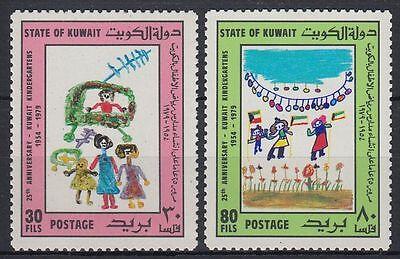 Kuwait 1979 ** Mi.841/42 Kinderzeichnungen Children's Drawings Briefmarken Mittlerer Osten