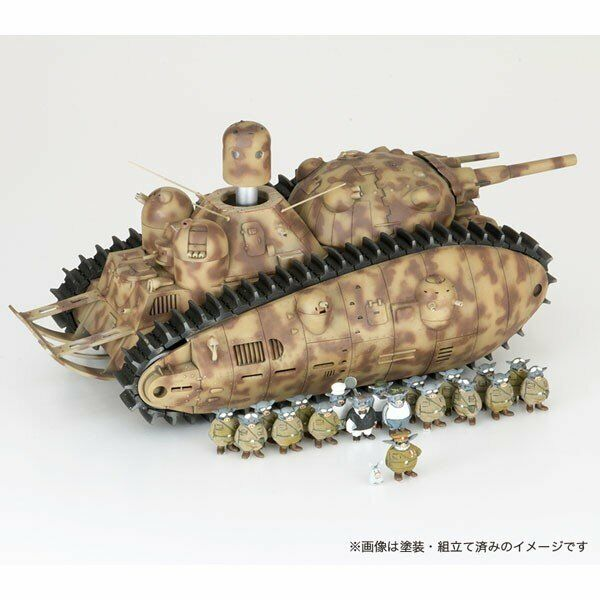 Akuyaku No.1 con el paquete de renovación-rojoondo Modelo Plástico Plamo Japón Juguete Modelo F S W