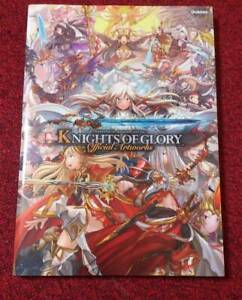 Knights-of-Glory-Official-Artworks-Book-Game-Mobage-Art