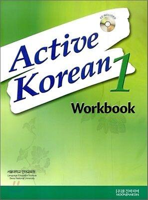 Active Korean 1 Workbook Korean Language Book w/ Audio CD Seoul SNU Free Ship