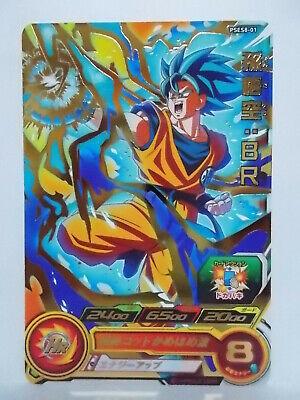 Super Dragon Ball Heroes Promo PSES2-09