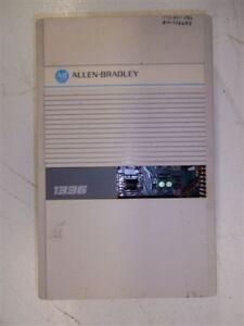 Allen-Bradley-1336-Servo-Drive-7-5HP-A227-120891