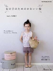 034-NEW-034-jolies-tenues-pour-fillettes-Sewing-Pattern-Book-japonais-Craft-FASHION-JAPON
