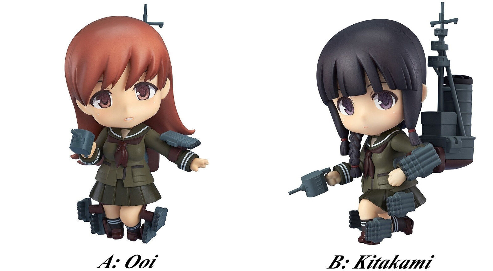 Nendoroid KanColle Ooi / Kitakami Light Cruiser action figure genuine GoodSmile